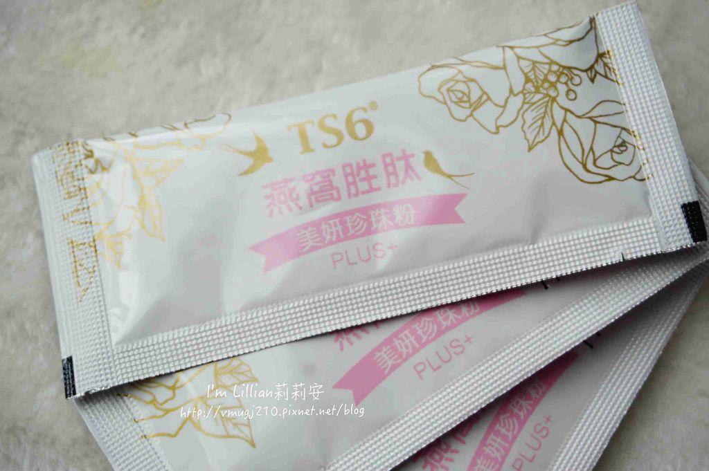 TS6燕窩胜肽美妍珍珠粉20懷孕珍珠粉 燕窩推薦.jpg