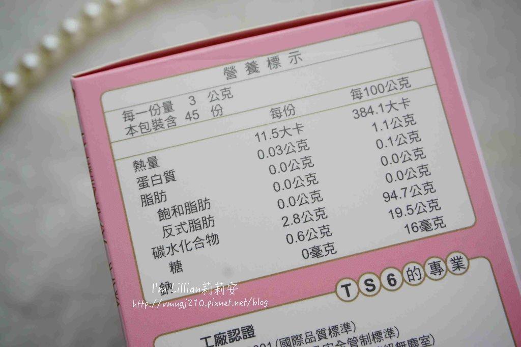 TS6燕窩胜肽美妍珍珠粉58懷孕珍珠粉 燕窩推薦.jpg
