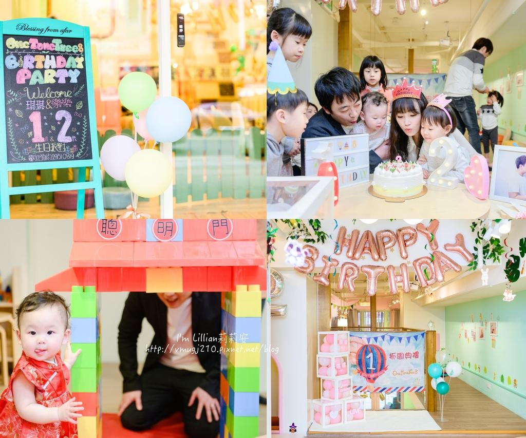台北板橋抓週派對場地推薦2親子餐廳推薦 週歲生日派對.jpg