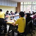工程部部門會議