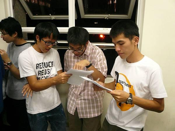財管系練習 - 09.JPG