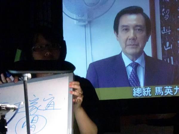 馬英九總統和導播合影