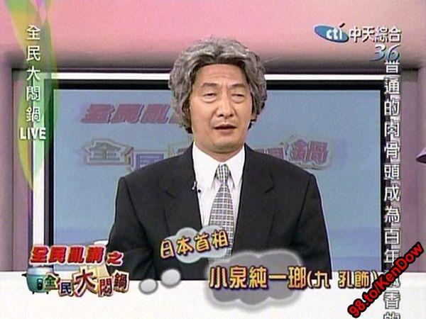 050616小泉純一朗