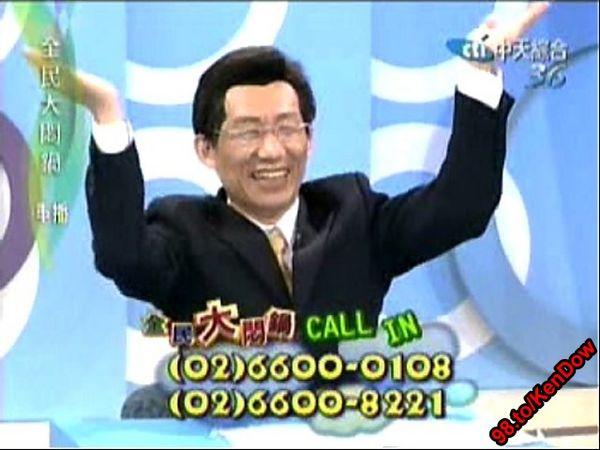 050913李應沅