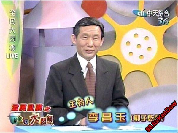 050518李昌玉