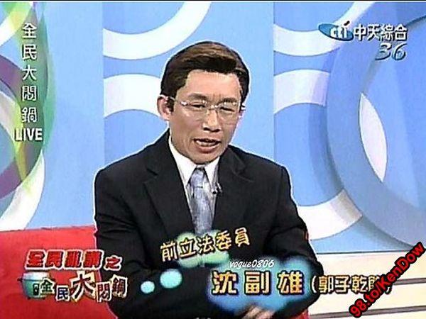000001沈副雄
