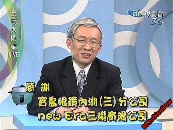 051212林郁芳