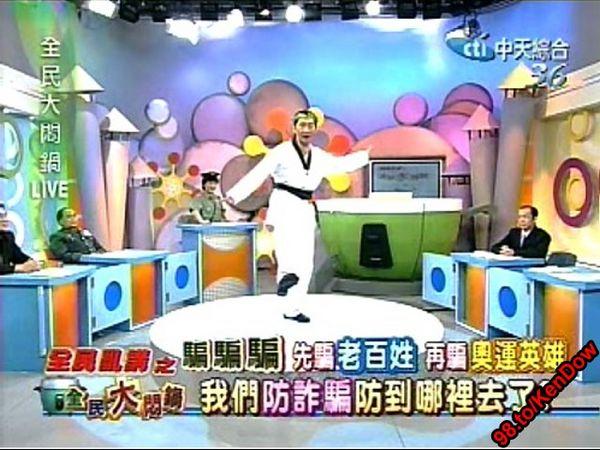 050510朱沐炎01(七百二十度迴旋踢)