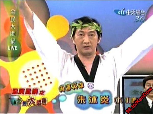 050816朱沐炎01