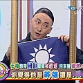 080811陸皓東03