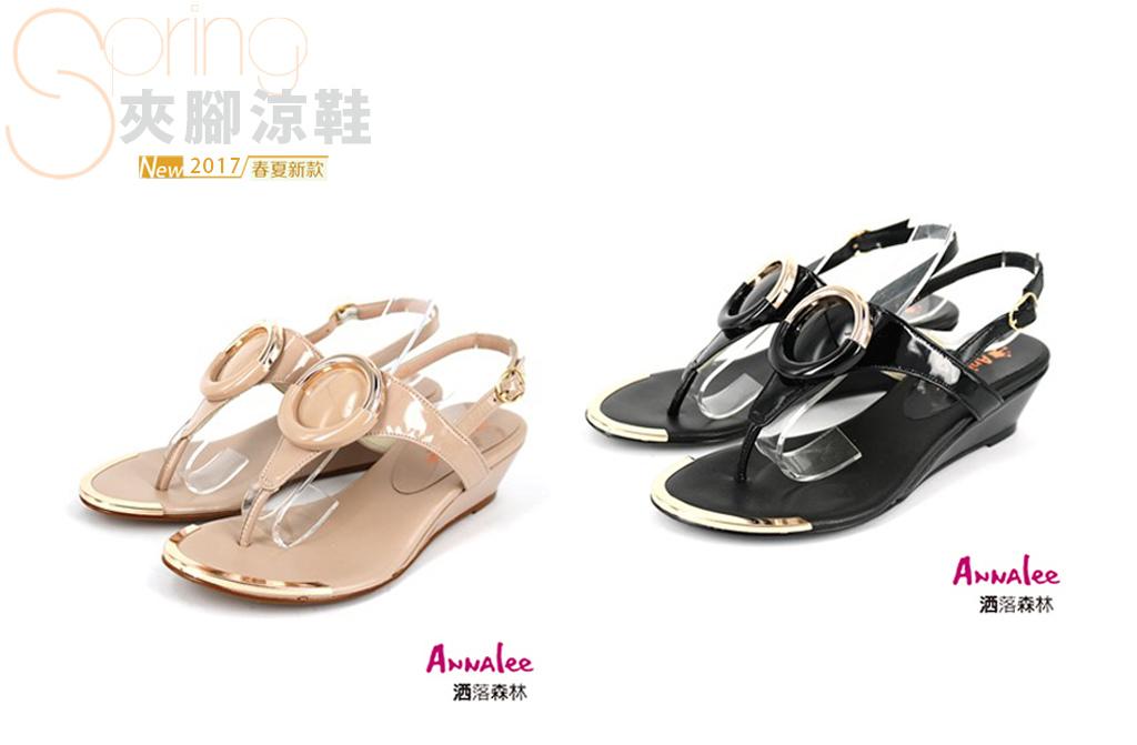 4 - ANNALEE-2 (2).jpg