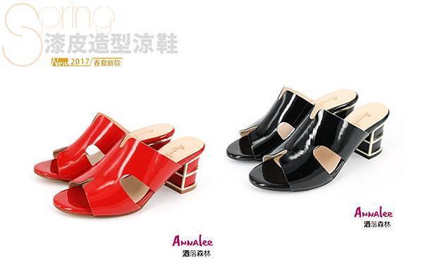 4 - ANNALEE-2.jpg