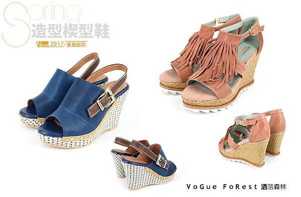 6-跟鞋-3.jpg