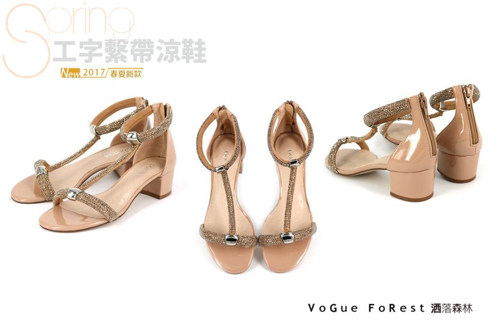 6-跟鞋-5..jpg