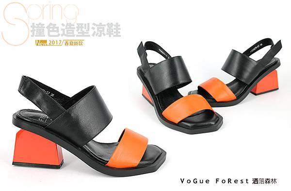 6-跟鞋-6..jpg