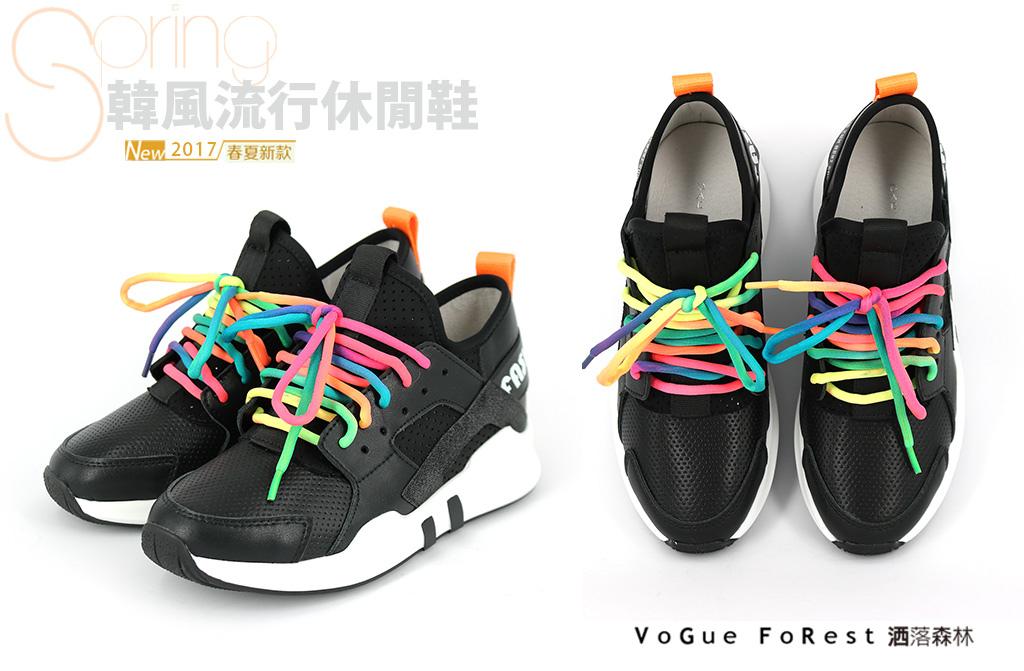 8-休閒鞋.jpg