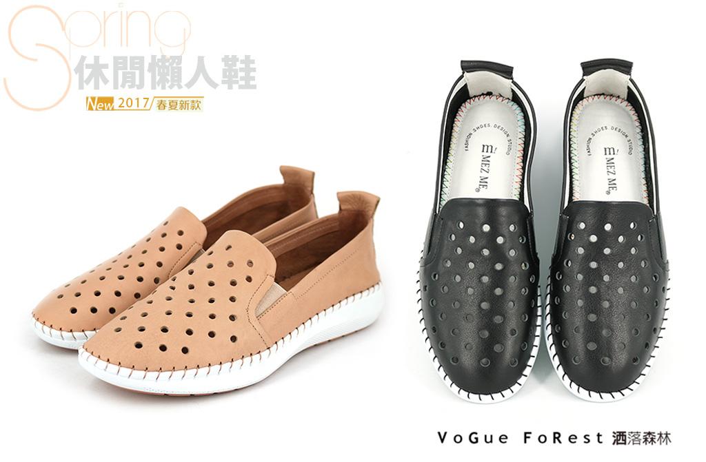 8-休閒鞋-1.jpg