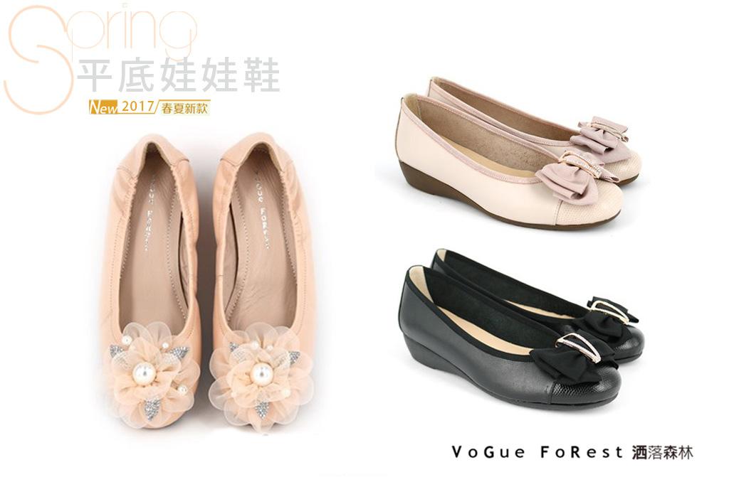 15-娃娃鞋 (1).jpg