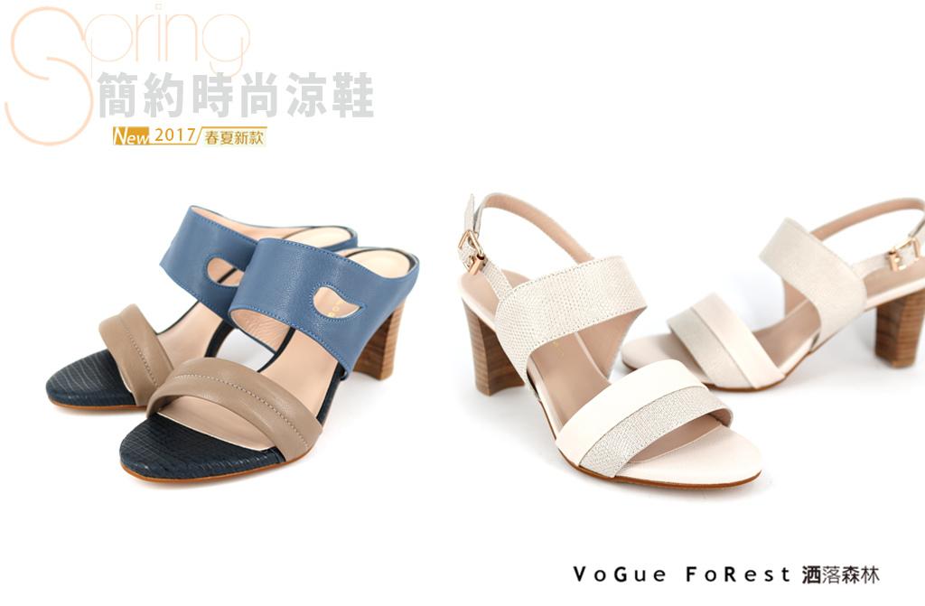 15-娃娃鞋 (5).jpg