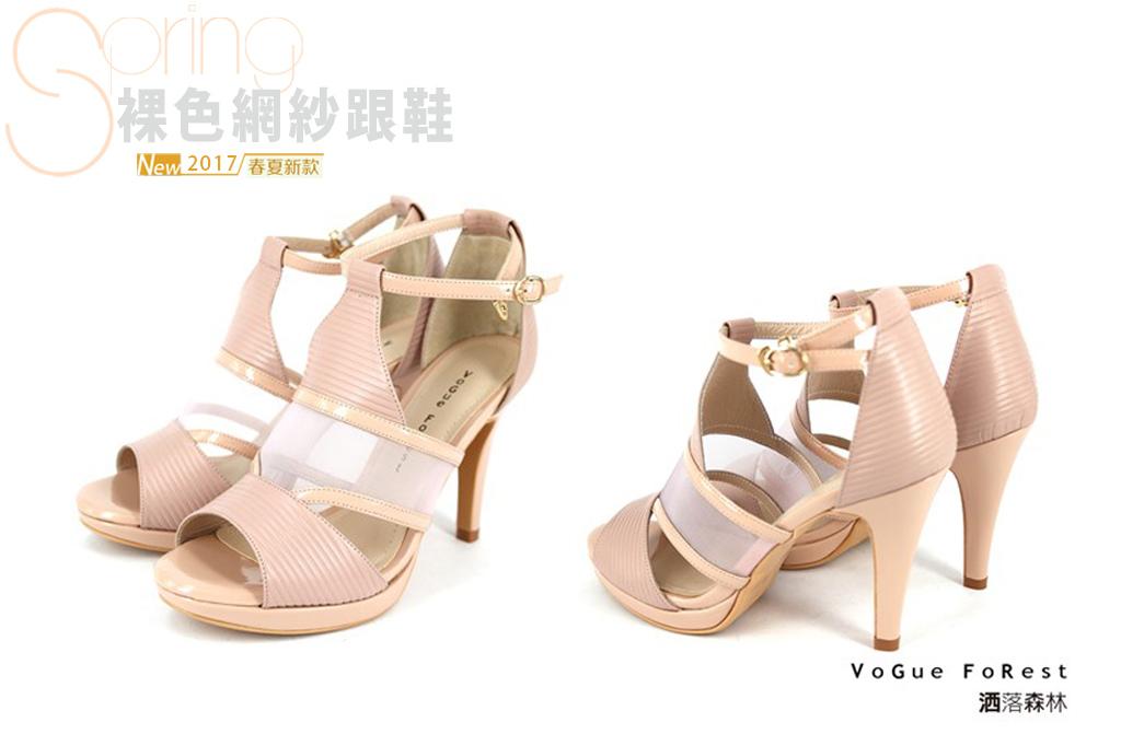 15-娃娃鞋 (7).jpg