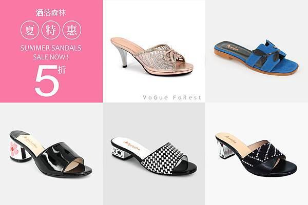 12-涼鞋-5折 .jpg