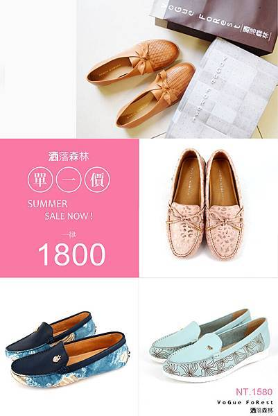 32-休閒鞋 -1800.jpg