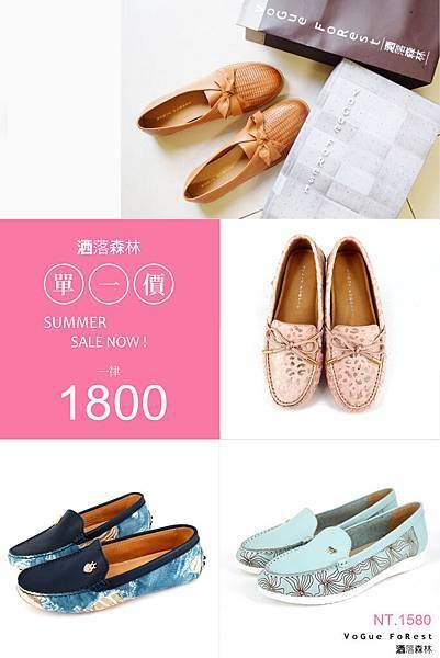 22-休閒鞋 -1800.jpg