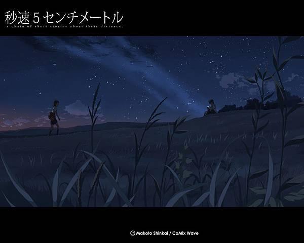 kabegami_cos3l.jpg
