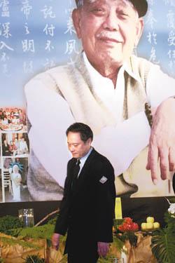 李安的父親李昇