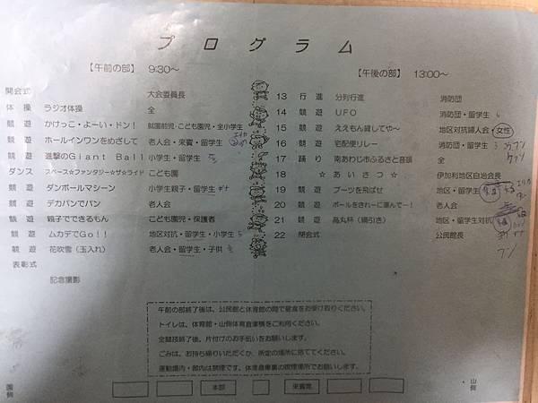 IMG_0683.JPG