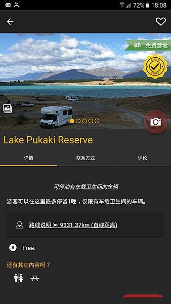 Screenshot_20160920-180829