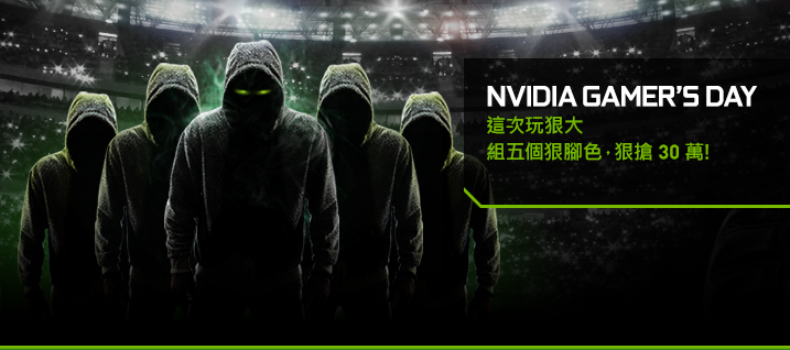 header-gfcom-nvidia-gamers-day-tw.png