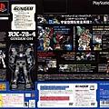 PS2-02.jpg