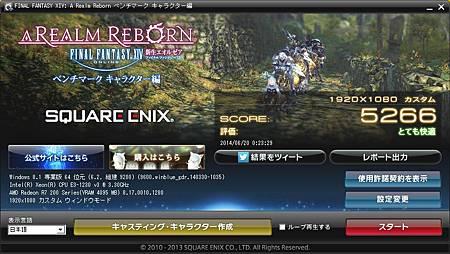FFXIV-ARR-Bench-Character.jpg