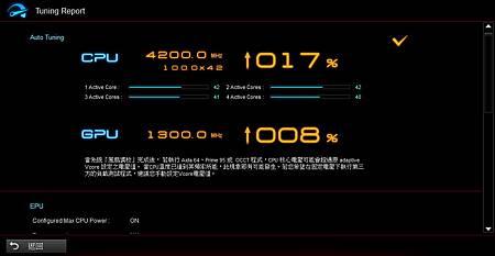 AI Suite 3-2.jpg