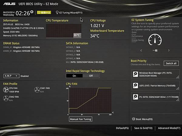BIOS01.jpg