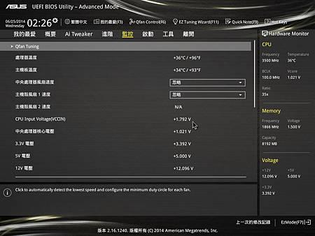 BIOS02.jpg