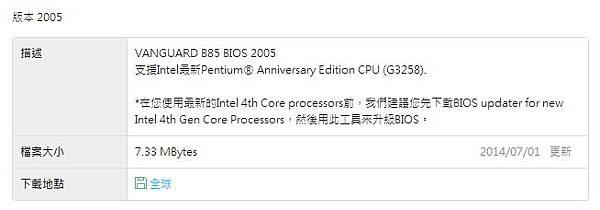 BIOS 2005.jpg