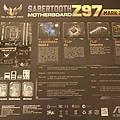 SABERTOOTH Z97 MARK 2 5.JPG