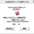 CPU-Z.jpg