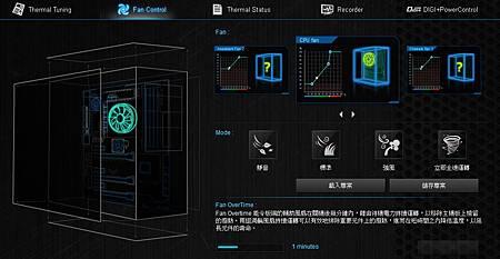 Thermal Radar 2-02.jpg