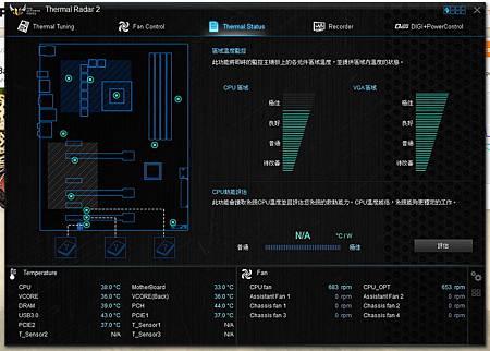 Thermal Radar 2-03.jpg