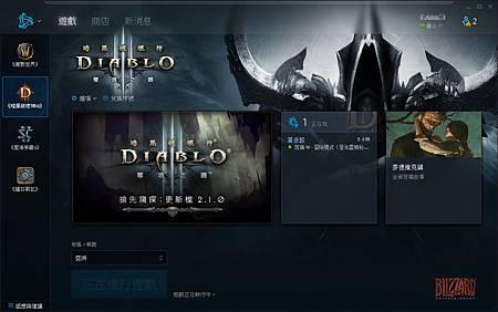Diablo III  00.jpg