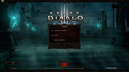 Diablo III  01.jpg