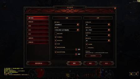 Diablo III  02.jpg
