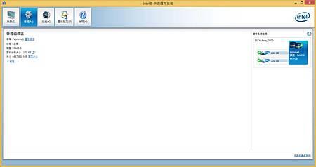 IRST(RAID0).jpg
