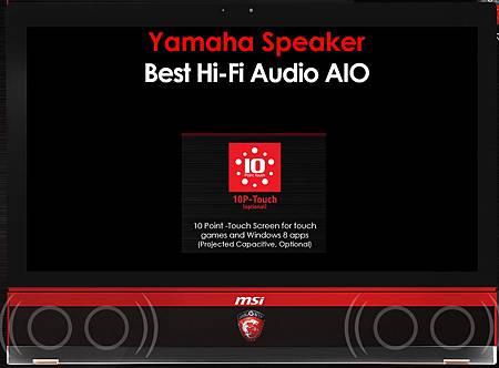 Yamaha Speaker.jpg
