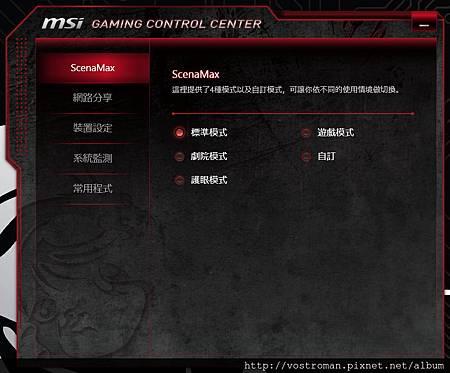 Gaming Center-01.jpg