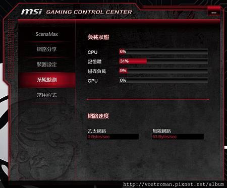 Gaming Center-02.jpg