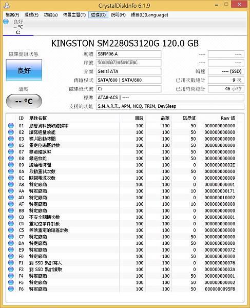 2280S3120G.jpg